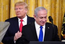 """Israel """"aprovecha"""" los últimos días de Trump con desahucios masivos de ciudadanos palestinos:"""