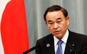 Tetsushi Sakamoto - Ministro de Soledad