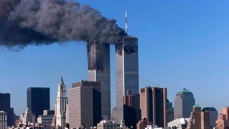 El FBI desclasifica un documento que relaciona el 11-S con Arabia Saudí / Imagen: EFE